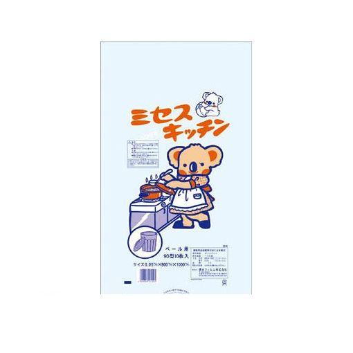 積水フィルム K90NU ポリ袋 コアラ 90型 透明10枚入り 30入 【送料無料】