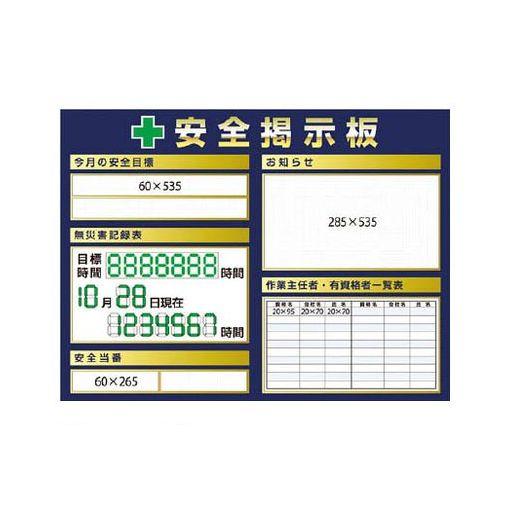 【あす楽対応】【個数:1個】つくし工房 [KG1211A] スチール製ミニ掲示板 2列タイプ