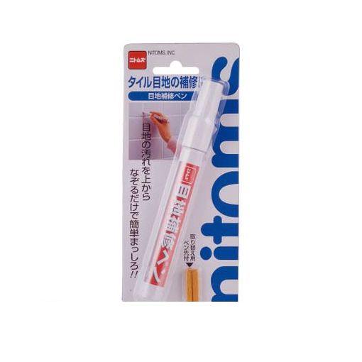 ニトムズ M5590 目地修正ペン 100入 【送料無料】