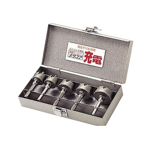 ユニカ [MCJTB23] メタコア充電ツールボックスセット TB-23【送料無料】