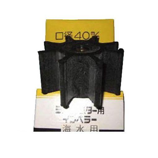 【個数:1個】工進 [MF4024KR] ラバーマスター用 インペラー