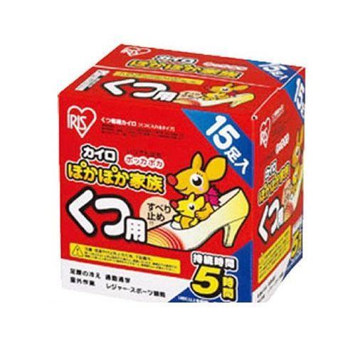 アイリスオーヤマ PKN15K ぽかぽか家族貼るくつ用 PKN-15K 16入 【送料無料】