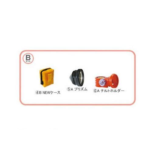 エステイエス PQ1.0BSET 反射プリズム ポケQ1インチBセット【送料無料】