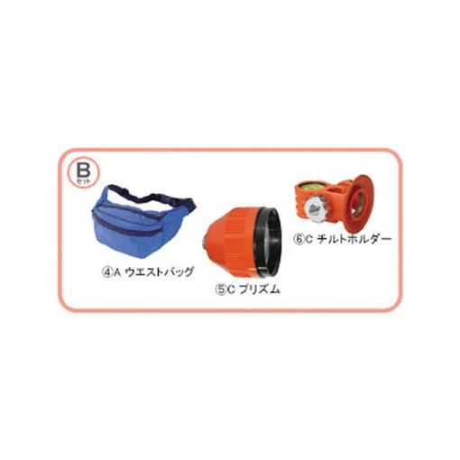 エステイエス PQ2.5BSET 反射プリズム ポケQ2.5インチBセット【送料無料】
