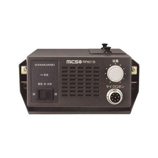 八重洲無線 RP821B 直送 代引不可・他メーカー同梱不可 複数同時通話対応車載型子機【送料無料】