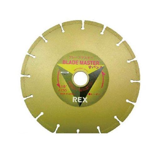 レッキス工業 SAVA10 ダイヤモンドブレード サバンナ 10Bー20 20mm 【送料無料】