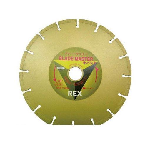 レッキス工業 SAVA12 ダイヤモンドブレード サバンナ 12Bー20 20mm 【送料無料】