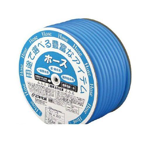 【個数:1個】三洋化成 SP1520D50B スパーラホース 15×20×50M ブルー