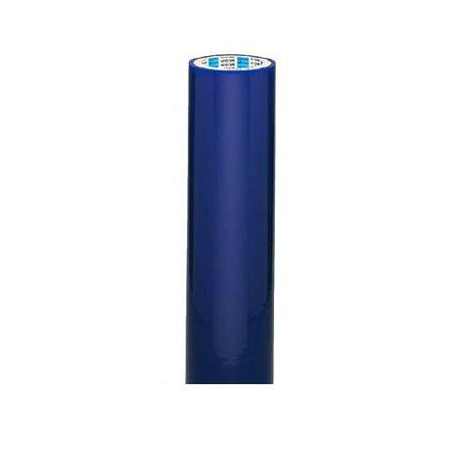 日東電工 SPVA60501020 金属板用表面保護材SPV-A-6050 1020mmX100mライトブルー 2入 【送料無料】
