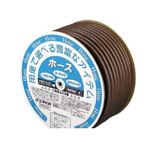 【個数:1個】三洋化成 SS1520D50BR さらさらブラウンホース 15×20 50mドラム巻
