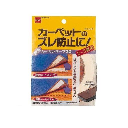 ニトムズ [T268] 吸着カーペットテープ30 (60入)【送料無料】