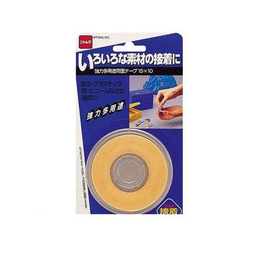 ニトムズ [T283] 強力多用途両面テープ (100入)【送料無料】