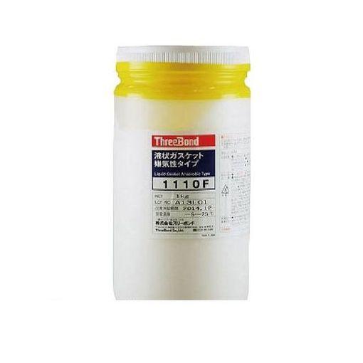スリーボンド TB1110F1 液状ガスケット TB1110F 1kg 白色【送料無料】