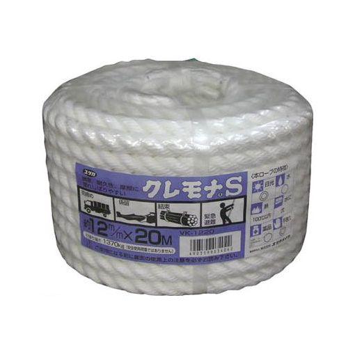 ユタカメイク [VK1220] ロープ クレモナロープ万能パック 12φ×20m