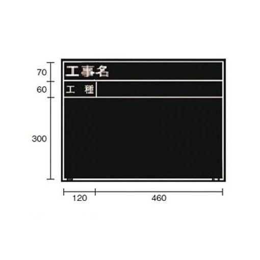 【個数:10個】マイゾックス W7E マイゾック 耐水黒板【送料無料】【10セット】 【送料無料】