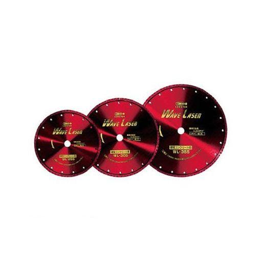 株 ロブテックス WLX255305 ダイヤモンドホイール ウェブレーザー【乾式・湿式】260mm穴径20mm 【送料無料】