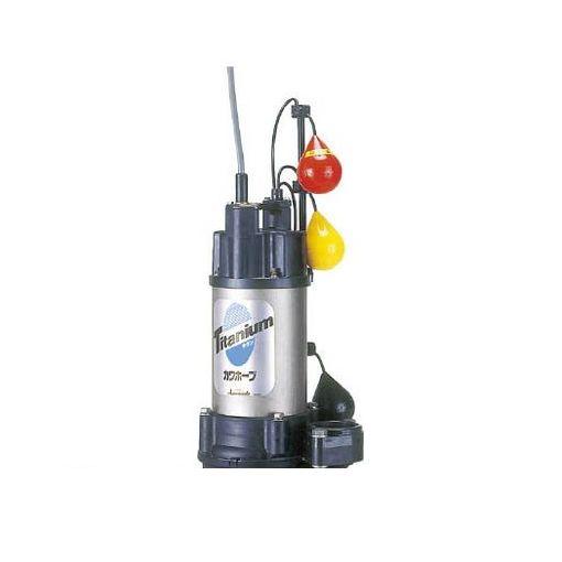 カワモトセイサクショ WUZ25066561.5LNG 海水用水中ポンプ【チタン&樹脂製】