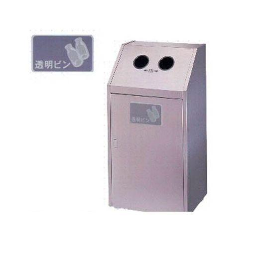 【個人宅配送不可】ミヅシマ工業 2100770 直送 代引不可・他メーカー同梱不可 分別ダストハウス #70S #E・透明ビン