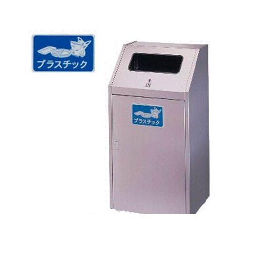 【個人宅配送不可】ミヅシマ工業 2100776 直送 代引不可・他メーカー同梱不可 分別ダストハウス #70S #K・プラスチック