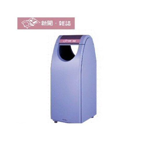 【個人宅配送不可】【個数:1個】ミヅシマ工業 2102560 直送 代引不可・他メーカー同梱不可 分別クリンクーゼ ブライトブルー #J・ペットボトル