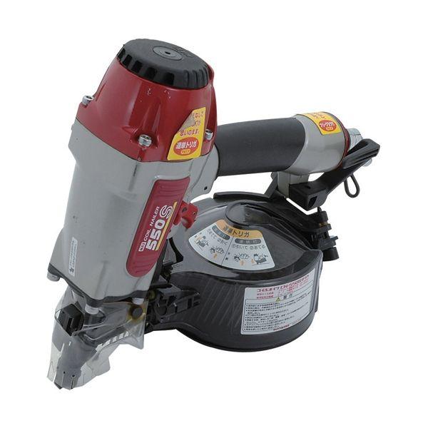 マックス CN550SFP 常圧釘打機 25~50mm