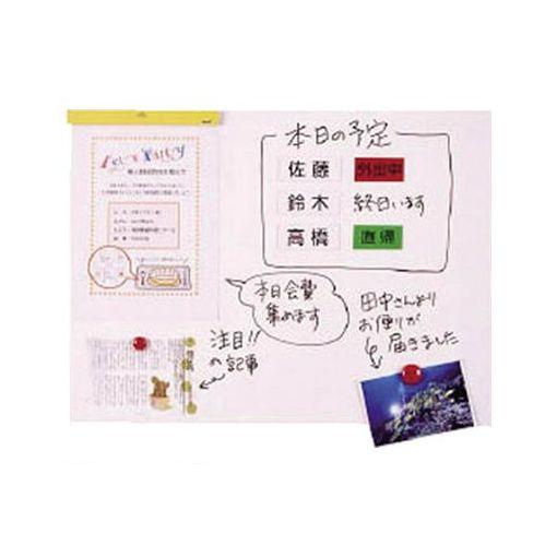 MSHW4560M 【送料無料】 5入 代引不可・他メーカー同梱不可 マグエックス ホワイトボ-ドシート【中】 直送