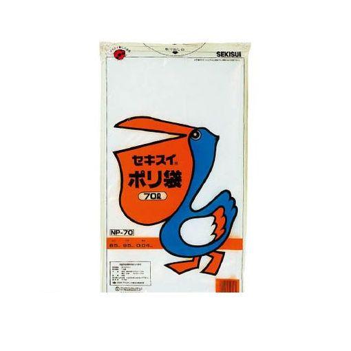 積水テクノ成型 NP70 直送 代引不可・他メーカー同梱不可 ポリブクロ N P-70 1冊【10枚入り】 40入 【送料無料】