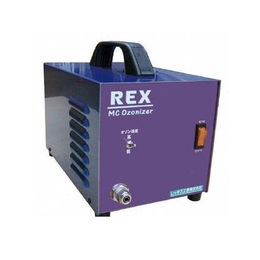 レッキス工業 ROZMC985 直送 代引不可・他メーカー同梱不可 MCオゾナイザー ROZMC-985【送料無料】