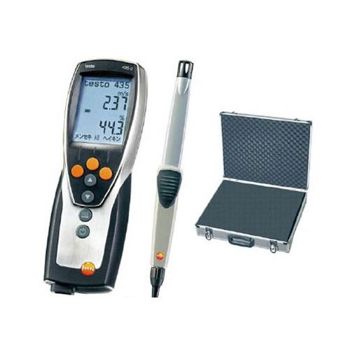 テストー TESTO4352DATASET3 直送 代引不可・他メーカー同梱不可 TESTO435-2室内環境計測セット