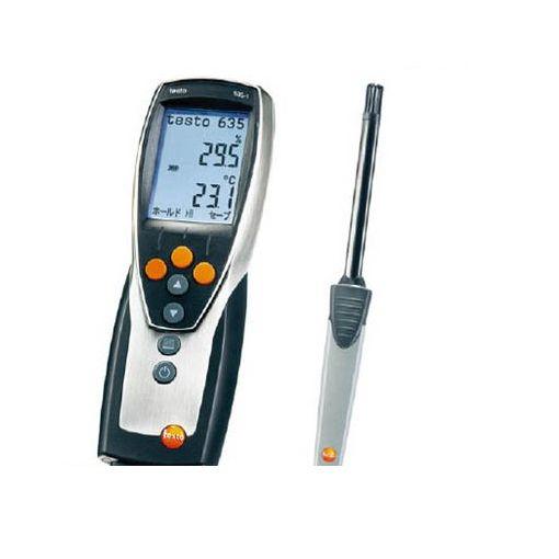 テストー TESTO6351BASICSET 直送 代引不可・他メーカー同梱不可 TESTO635-1汎用温湿度基本セット