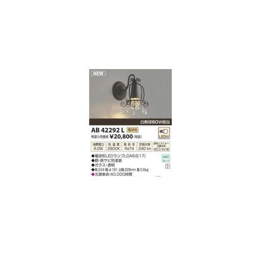 N O-ring 68 x 3 VITON/V DTP DTP 14 781 MIG