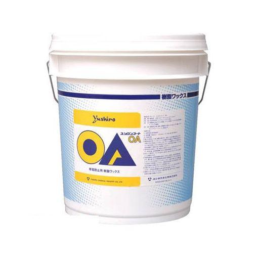 ユシロ化学工業 3110009521 ユシロ OA