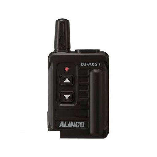アルインコ DJPX31B アルインコ コンパクト特定小電力トランシーバー ブラック【送料無料】