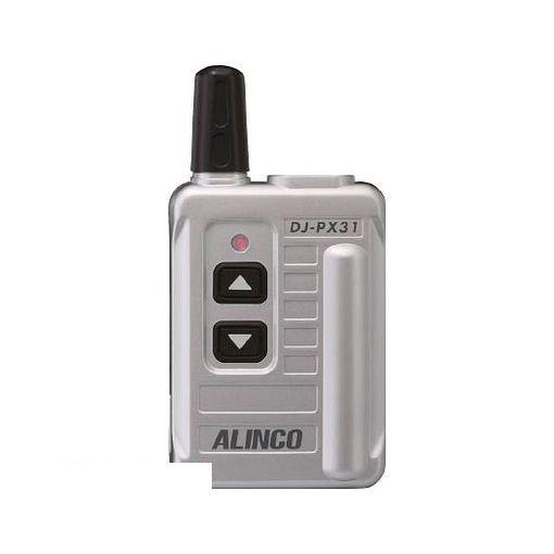 アルインコ DJPX31S アルインコ コンパクト特定小電力トランシーバー シルバー【送料無料】