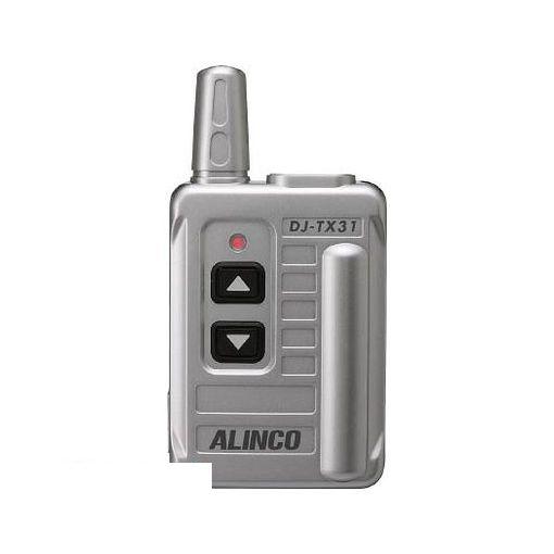 アルインコ DJTX31 アルインコ 特定小電力 無線ガイドシステム 送信機【送料無料】