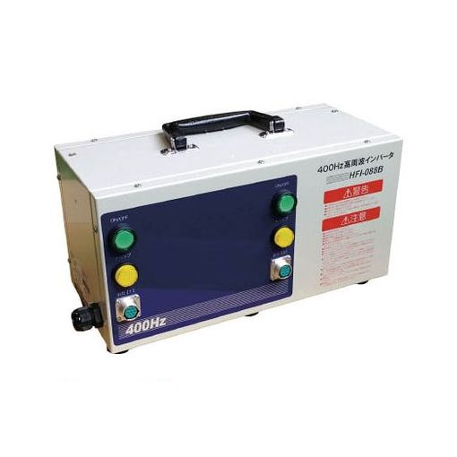 日本電産テクノモータ 株 HFI088B NDC 高周波インバータ電源【送料無料】