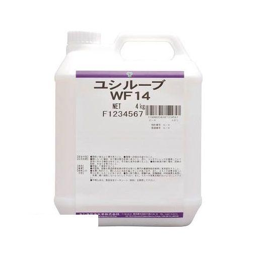 ユシロ化学工業 [WF14] ユシロ ユシルーブWF14 [WF14]【送料無料 ユシロ】, アメリカングラフィティ:fc735da4 --- officewill.xsrv.jp