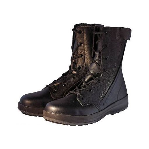 【あす楽対応】シモン [WS33HIFR24.5] シモン 安全靴 長編上靴 WS33HiFR 24.5cm【送料無料】