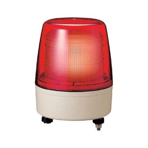 【あす楽対応 パトライト [XPE24R]】パトライト [XPE24R] パトライト 中型LEDフラッシュ表示灯【送料無料】, ランザンマチ:589c28f8 --- officewill.xsrv.jp