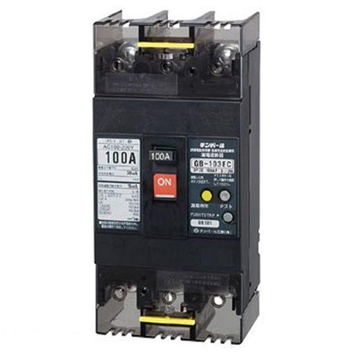 【キャンセル不可商品】テンパール工業 [GB-103EC 100A W2 200-415V] 漏電遮断器 GB103EC100AW2200415V 【送料無料】