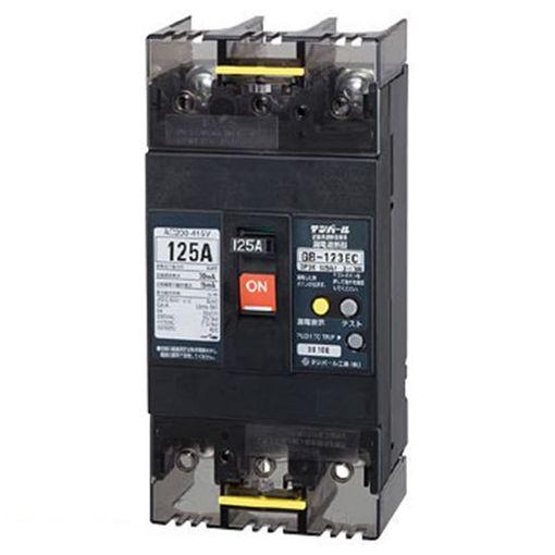 【キャンセル不可商品】テンパール工業 [GB-123EC 125A W2 200-415V] 漏電遮断器 GB123EC125AW2200415V 【送料無料】