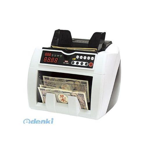 ダイト [DN-700D] 異金種検知付紙幣計数機DN-700D【1台】 DN700D 【送料無料】