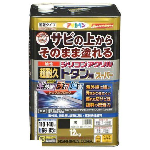 アサヒペン 4970925535917 油性超耐久シリコンアクリルトタン 12kg 黒