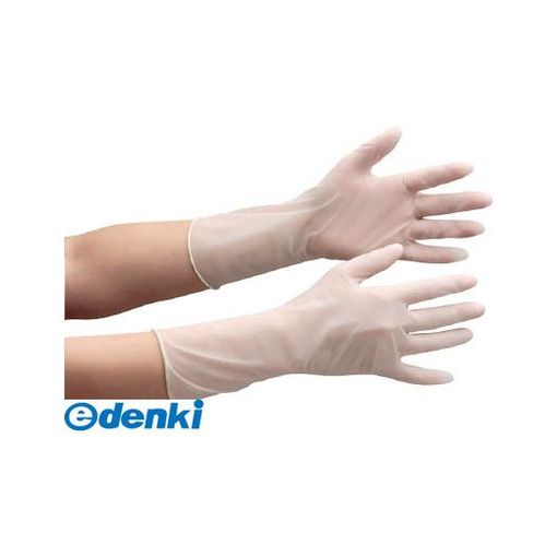 【あす楽対応】ミドリ安全 [HGC100L] クリーンパック ニトリル使い捨て手袋 100枚入×10袋 L 【送料無料】