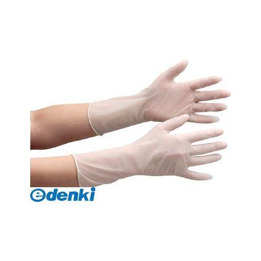 【あす楽対応】ミドリ安全 [HGC100M] クリーンパック ニトリル使い捨て手袋 100枚入×10袋 M 【送料無料】