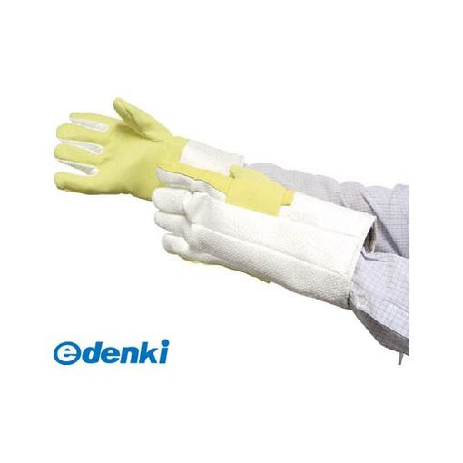 ZETEX [2100008] ゼテックスアラミドパーム 手袋 35cm 【送料無料】