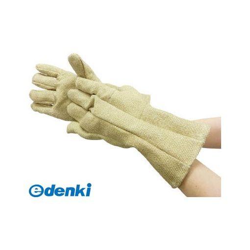 【あす楽対応】ZETEX [2100013] ゼテックスプラス 手袋 46cm 【送料無料】