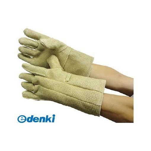 【あす楽対応】ZETEX [2100016] ゼテックスプラスダブルパーム 手袋28cm 【送料無料】