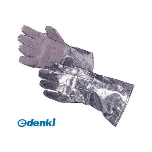 【あす楽対応】日本エンコン [5060] アルミ5指手袋 【送料無料】
