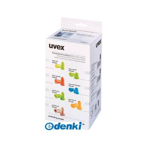 【あす楽対応】UVEX(ウベックス) [2124013] 耳栓 エグザクトフィットディテクタブル 交換プラグ【1箱400組入】 【送料無料】